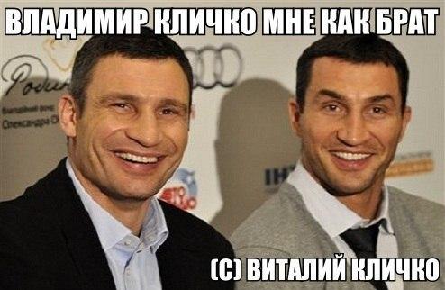 Klichko_brat