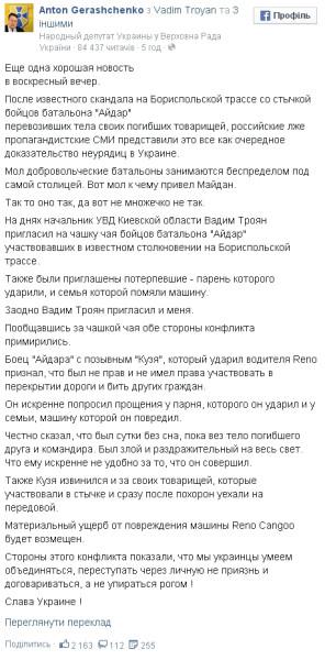 Скриншот (29.12.2014 00-39-57)