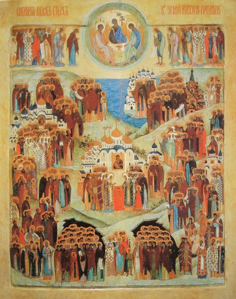 Tous-saints-russes