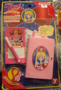 sailor moon diary