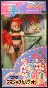 sailor moon amazon doll