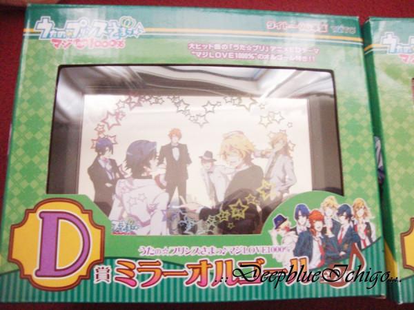 uta_no_prince_sama_music_box_1_by_deepblueichigo-d5q3h9l