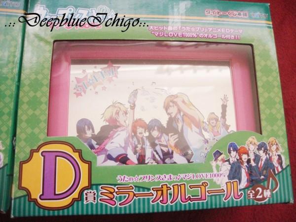 uta_no_prince_sama_music_box_2_by_deepblueichigo-d5q3iam