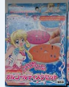 mermaid melody orgel disc