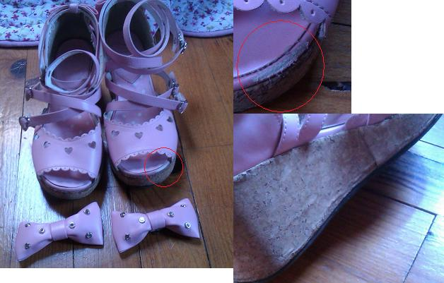 SS pink shoes