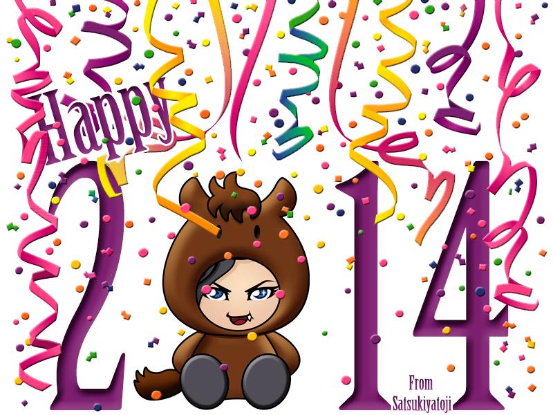 felicitacion-año-2014
