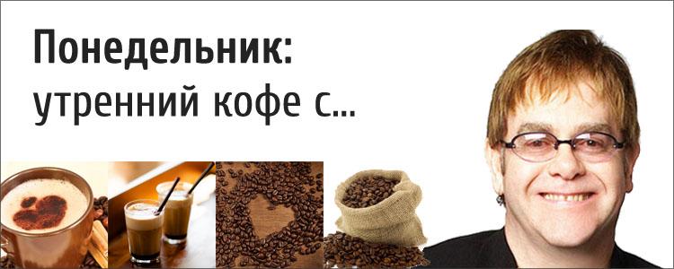 coffee-002-ej