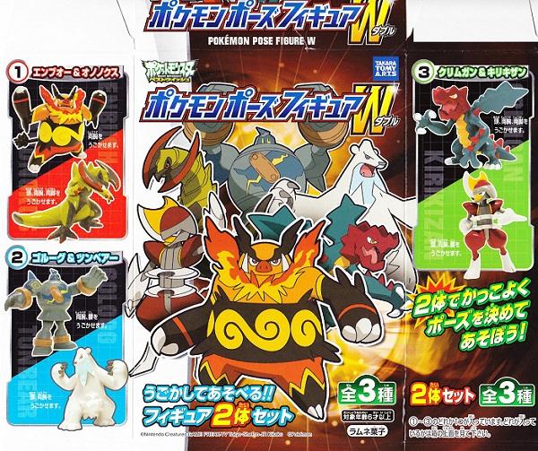 pokemonposefigure_w.jpg