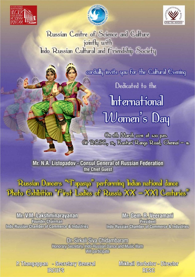 Womens-day---invitation