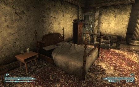 A bed in Tenpenny Tower.