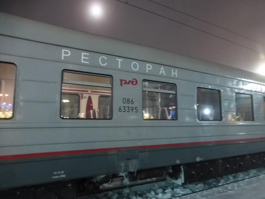 Призраки линии Анжерская-Барзас-Кемерово. Детский поезд 162.