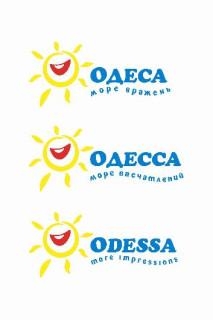 это не Одесса!
