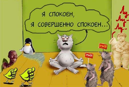 спок5