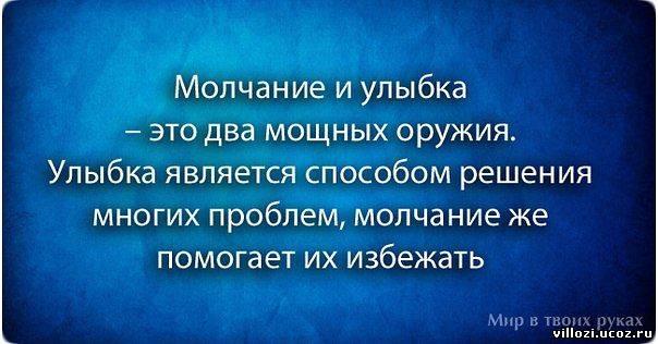 спок6