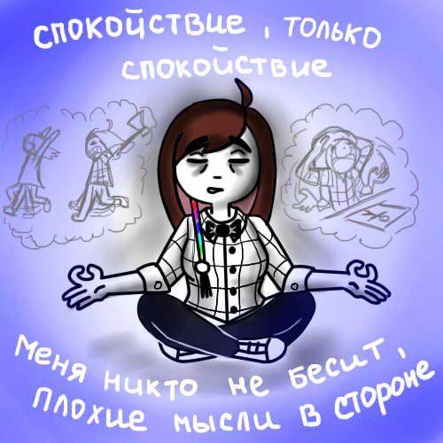спок2