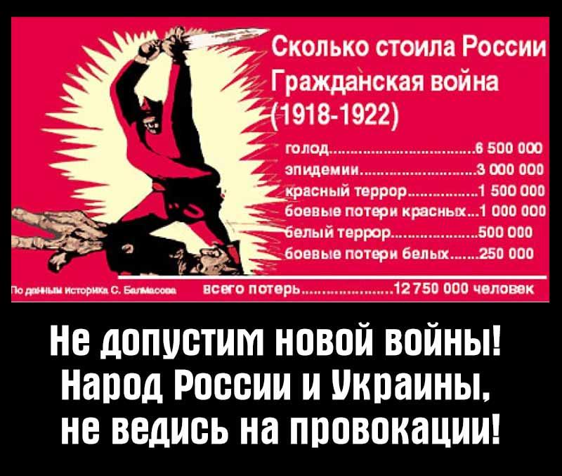 гражд-война