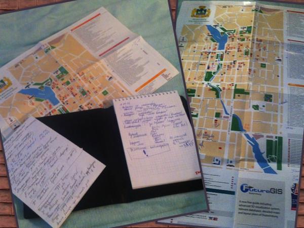 11-планирую маршрут