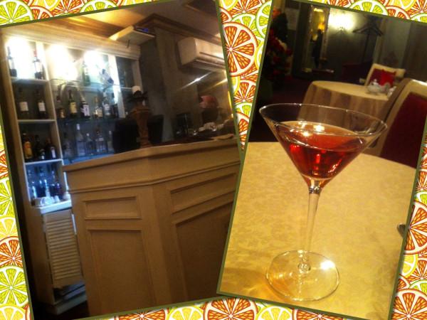 47-мартини в лобби