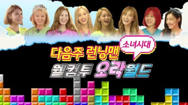 Girls' Generation on Running Man!: omonatheydidnt — LiveJournal