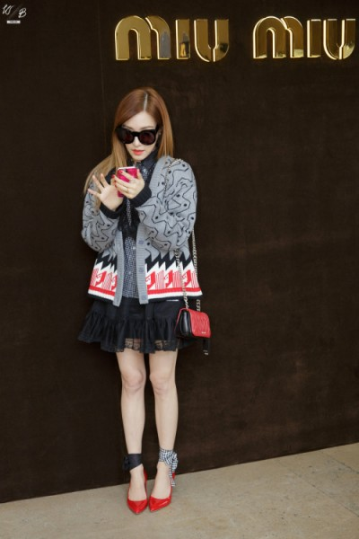 Tiffany paris fashion week day 3 4 omona they didn 39 t for Living together in empty room ep 10