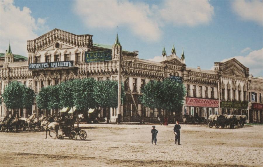 Открытки екатеринбург 19 века, для