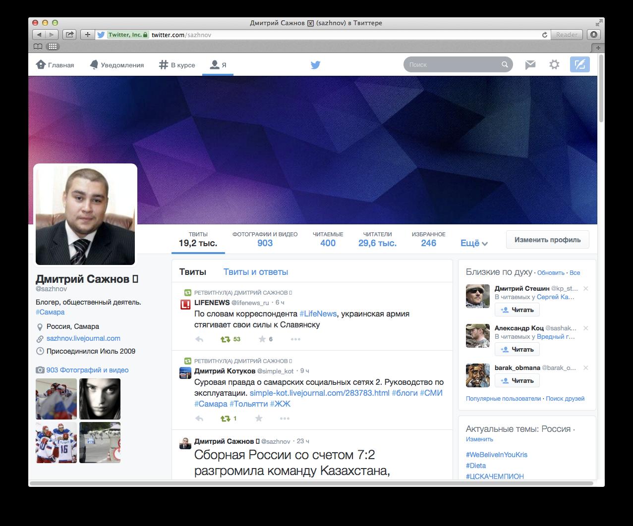 Снимок экрана 2014-05-15 в 23.17.06