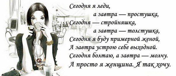 Я так хочу)))