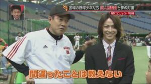 20121008 GOing Kamenashi Kazuya[18-41-22]