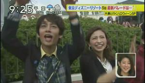 SHUIICHI - NAKAMARU PART 2012.10.07[13-16-45]