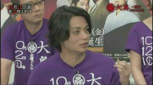 [KTROOM] Ooku ~Tanjou~ [Arikoto・Iemitsu Volume] Navi 20121007  [13-15-36]
