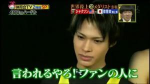 [KTROOM] Honoo no Taiikukai TV 2013.06.01[11-51-22]