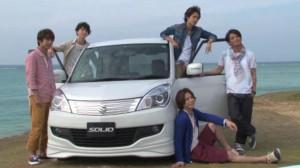SOLIO TVCM × KAT-TUN  Free Times CM MAKING[11-25-20]