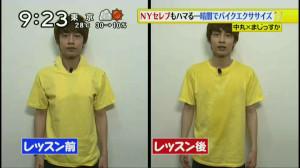 [KTROOM] Shuiichi Maru Part 2013.06.30[15-44-22]