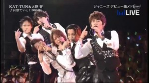 Music Day - KAT-TUN X Ohno Aishuu Deito[10-16-26]