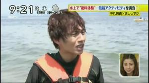 [KTROOM] shuiichi maru part 2013.07.07[16-16-30]