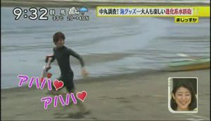 [KTROOM] shuiichi - nakamaru part 2012.07.29[23-28-22]