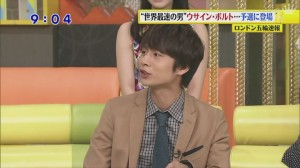 shuiichi - nakamaru part 2012.07.05[12-41-56]