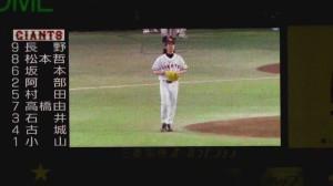 亀梨和也 vs 坂本勇人 2012.8.8 - YouTube[20-59-15]