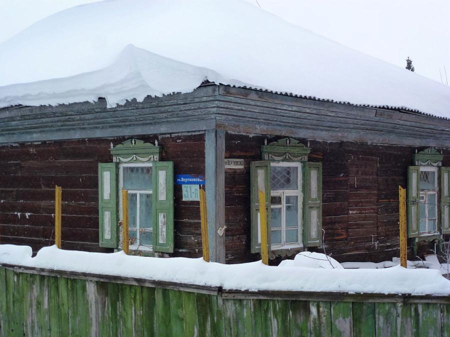 Вертковская, 31А