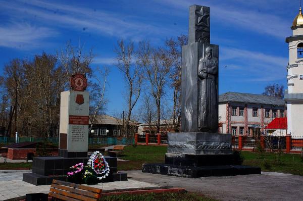 Памяти чернобыльцев