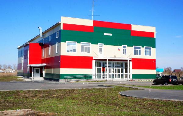 Спортивный центр