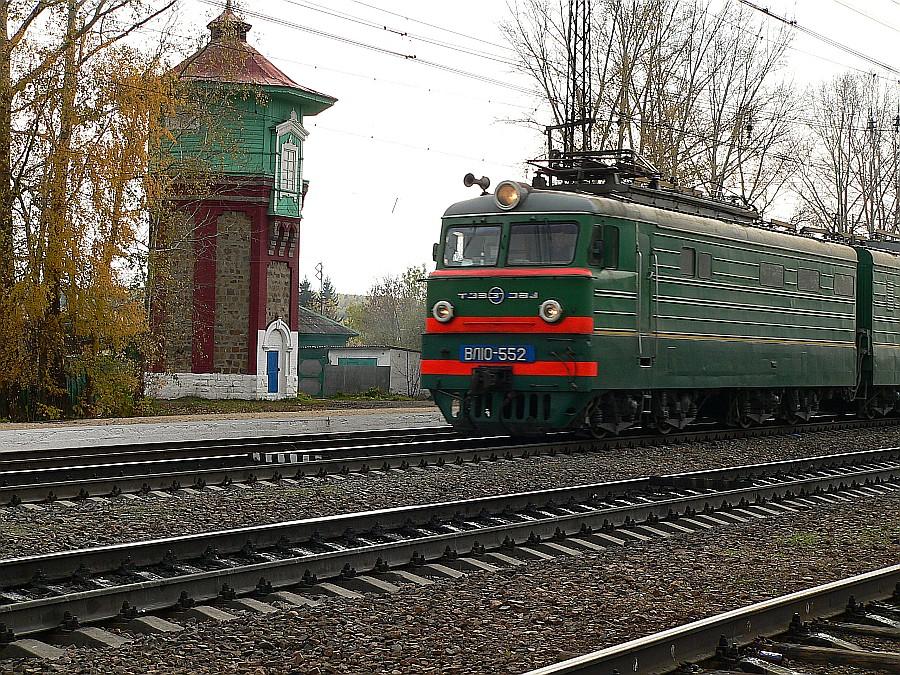 ВЛ10-552