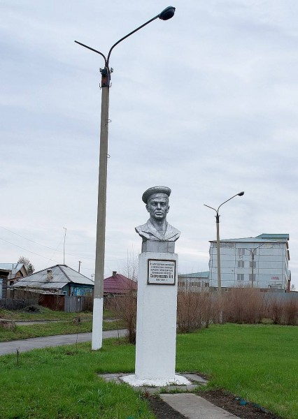 Памятник Скороходову А.А.
