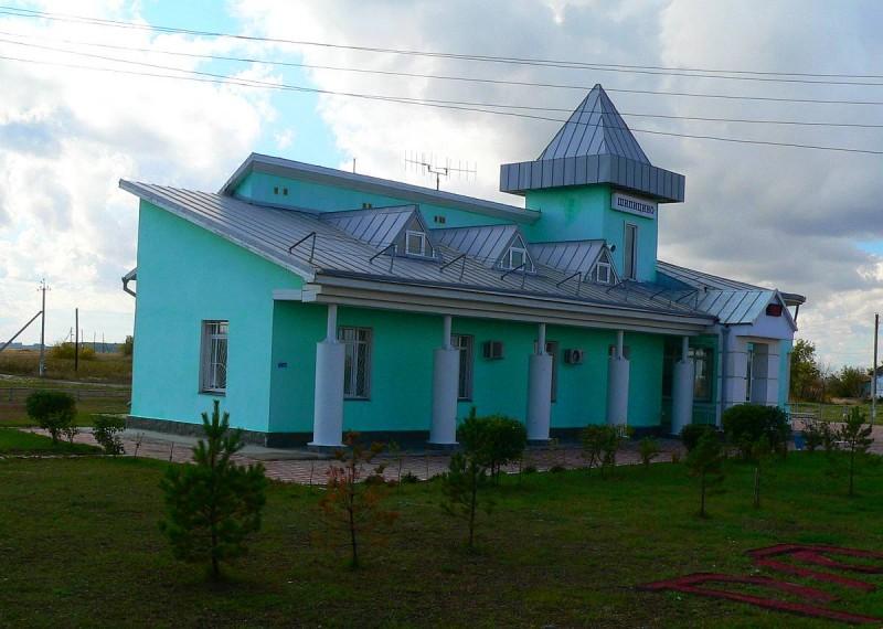 Вокзал в Шипицино