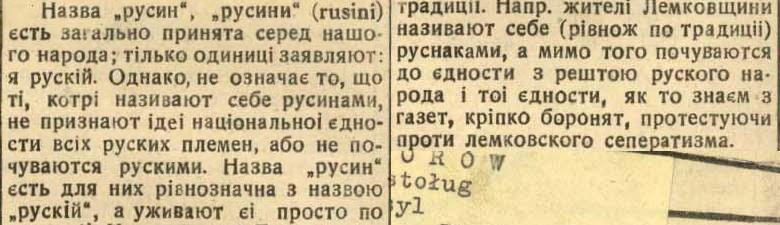 львовская_газета_1937-2
