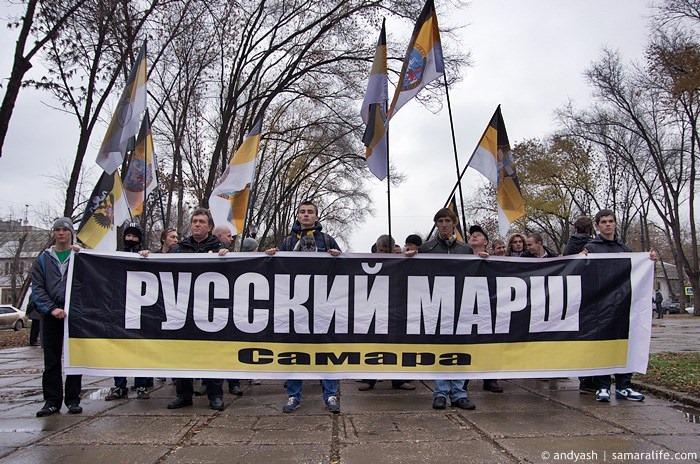 Русский марш 3