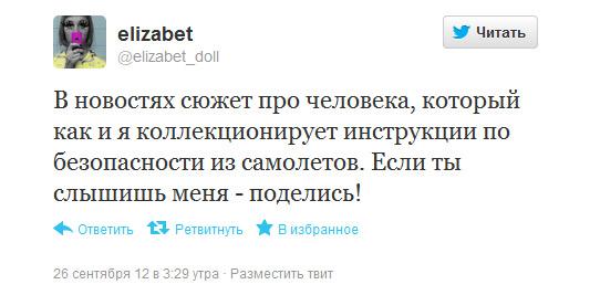 elizabet_doll