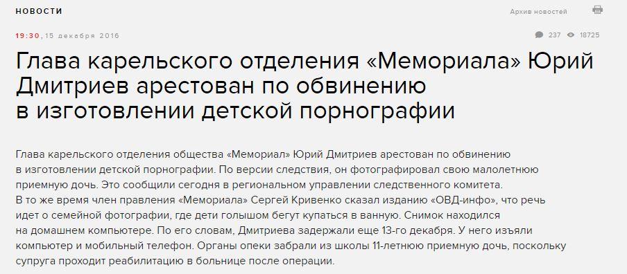 татары фото юмор