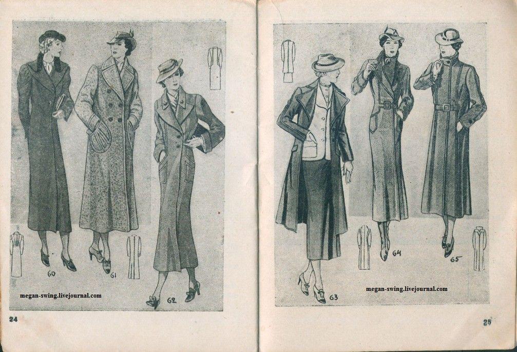 Журнал модных фасонов москошвея, 1937