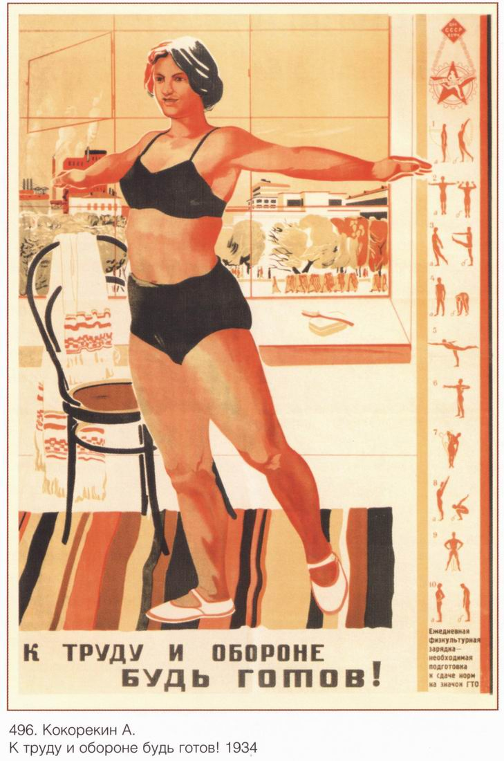 Ссср 1930 секс музей фото 17 фотография